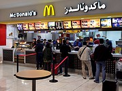 Mc Donald's store, Dubai International Airport, United Emirates, Middle East