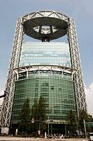 South Korea, Seul, modern skyscrapers, Jongno Tower...