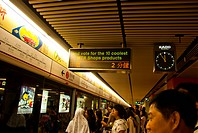 underground station, Hongkong, China
