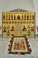 Havana  Cuba  Habana Vieja / Old Havana  Our Lady of Kazan Russian Orthodox Church