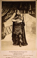 WAGNER: TRISTAN, 1886.Original cabinet photograph of 'Tristan' from the 1886 production of Richard Wagner's 'Tristan & Isolde' at the Bayreuth Festiva...