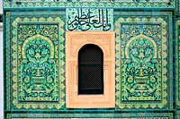 Tunisia, Zarzis, green mosque