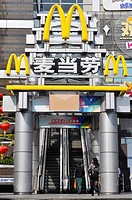Guangzhou (China): a McDonald's fast-food in Tianhe