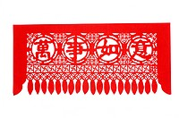 Chinese new year paper cutout of a wall hanging