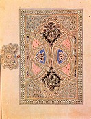BAGHDAD KORAN, 11th CENT.Decorative page from a Koran written and illuminated at Baghdad, 11th century.