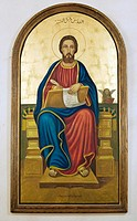 Religious icon of Saint Mark