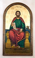 Religious icon of Luke the Evangelist It is presently housed inside the Coptic Orthodox Church of St George in Brooklyn NY