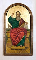 Religious icon of Saint John the Evangelist It is presently housed inside the Coptic Orthodox Church of St George in Brooklyn NY