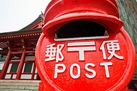 Close_up of a mail box, Tokyo Prefecture, Kanto Region, Honshu, Japan