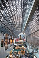 Interiors of a railroad station, JR Kyoto Station, Kyoto Prefecture, Kinki Region, Honshu, Japan