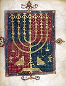 JUDAISM: MENORAH.Manuscript illumination from a Haggadah, n.d.