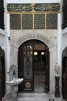 Turkey, Istanbul, Cagaloglu Hamami, bath house.