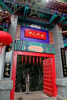 The entrance to Dragon Gate on Western Mountain  Kunming  China