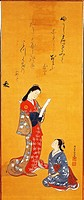 Nishikawa Sukenobu (1671-1750), Woman Reading.  Genoa, Museo Di Arte Orientale Edoardo Chiossone (Art Museum)
