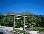 Takachihogawara, Takachihonomine, Kirishima, Kagoshima, Kyushu, Japan