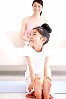 Daughter Sitting on Floor