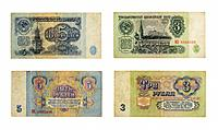roubles USSR, isolated
