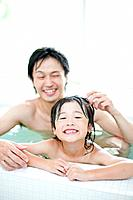 Father and son taking a bath, Hyogo Prefecture, Honshu, Japan