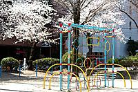 Playground, Nagoya city, Aichi Prefecture, Japan