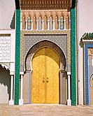 Portal of the royal palace in Fes, Morocco
