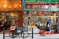 Shops in Rua dos Mercadores,Macau,China