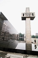 The Nanjing massacre museum in Nanjing, China.