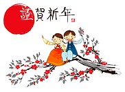 Boy and Girl sitting on branch of tree, spring