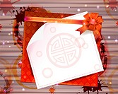 Chinese card with good fortune symbol