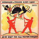 One call is for Ukrainians and Russians both don't let Pan be a master above a worker! (Poster). Mayakovsky, Vladimir Vladimirovich (1893-1930). Colou...