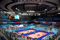 the gymnasium of Peking University