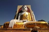 KyaikPun Buddha, Bago, Myanmar, Asia