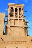 Windcatcher in Jumeirah, Dubai, EAU