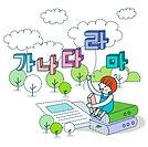 Illustration of girl studying while sitting on books