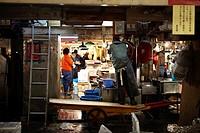 Japan, Tokyo, feature: the Palace of Tokyo, Tzukiji fish market
