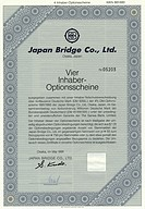 Historical share certificate, Japanese bearer warrant, German Mark, DM, road construction company, Japan Bridge Company builds steel bridges, tunnels ...