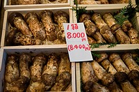 Matsutake mushrooms for sale at a market in Tokyo Japan
