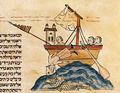 The whale swallowing Jonah, miniature from the Jewish Bible of Joseph Assarfati, Hebrew manuscript from Cervera, 1299, Spain.  Lisbon, Biblioteca Naci...