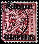 GERMANY _ CIRCA 1919: A stamp for Official correspondence printed in the People´s State of Württemberg shows sign 10, circa 1919