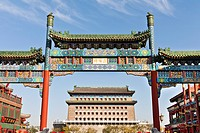 Archery tower, Qianmen Gate, behind colorful arch, adjacent to Zhengyangmen Gate, Qianmen Street, Beijing, China