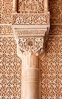 Islamic moorish architecture in the Nasrid Palaces of the Alhambra of Granada, Spain.