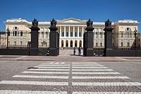 Russian museum. St.Petersburg. Russia