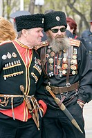 Kuban cossacks. South of Russia