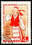 USSR _ CIRCA 1969: stamp printed in USSR