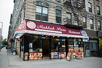 Makkah Pizza in Harlem in New York The pizzeria caters to the Muslim community in the area and proudly proclaims ´No Ham On My Pan´ on its advertising
