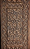 Fatehpur Sikri, Uttar Pradesh, India  Hindu Swastikas and Floral Designs in Decoration Carved in Sandstone  Birbal´s Palace, Residence of the Emperor´...