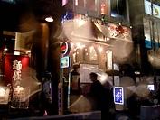 street Tokyo