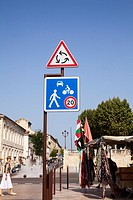 Pedestrian, Car, cyclist and roundabout sign, Auch, Gers, Midi Pyrenees, France