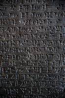 Writings in Ancient Language Engraved in Stone, Pergamon Museum, Berlin, Germany