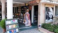 Mahatma Gandhi book shop Raj Ghat Delhi India