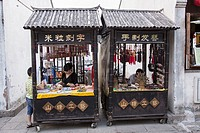 Street vendors in the Shantang Road area in Suzhou, China